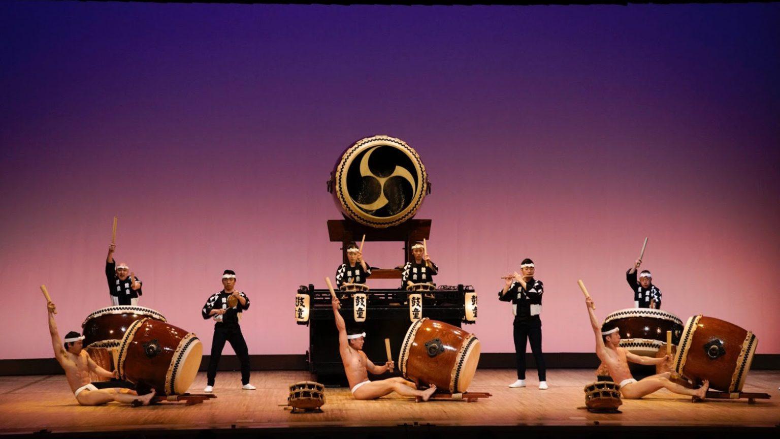 Kodo Concert