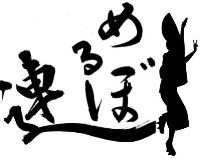 Melbo-ren Awa Odori logo