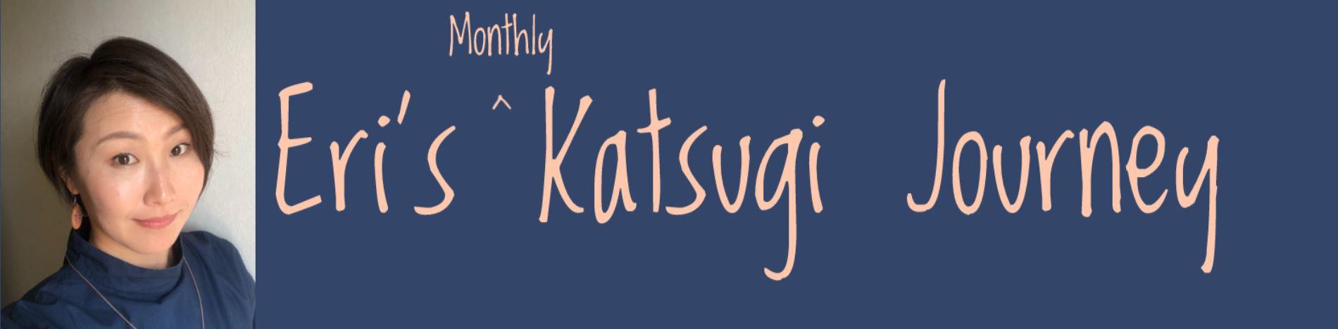 Eri's Monthly Katsugi Journey Banner