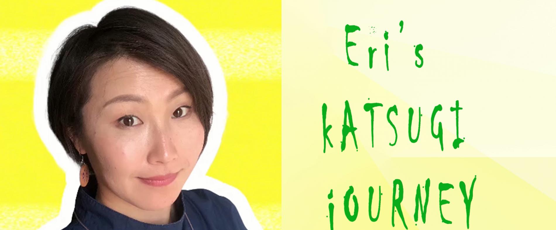 Eri Katsugi Title
